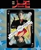 ルパン・ザ・ファイヤー(初回生産限定盤)(DVD付)