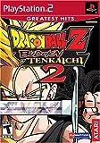 Dragonball Z Budokai Tenkaichi 2 for PS2