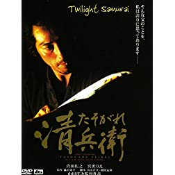 Twilight Samurai