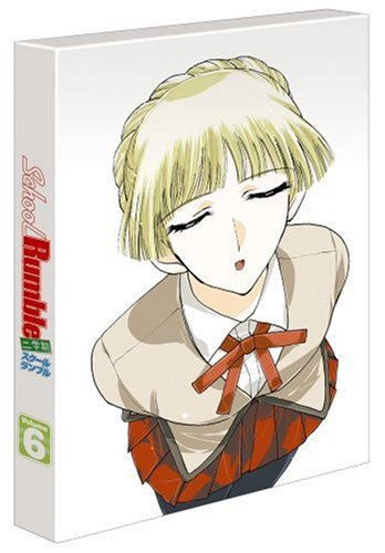 Vol. 6-School Rumble Nigakki