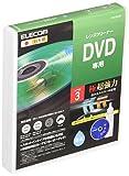 ELECOM ディスク認識エラーの解消用 DVDレンズクリーナー CK-DVD9