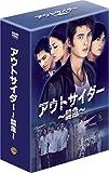 アウトサイダー ~闘魚~ <ファースト・シーズン>コレクターズ・ボックス1