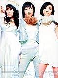 Perfume「Perfume~Complete Best~」(DVD付)
