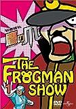 ザ・フロッグマンショー:秘密結社鷹の爪 第1巻