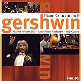 ガーシュウィン:ピアノ協奏曲