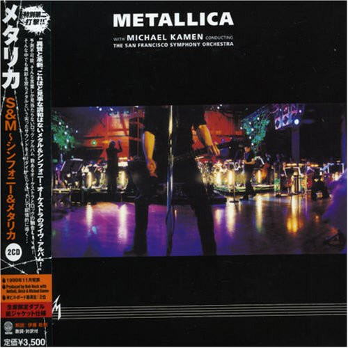 Metallica - S&M(Disc 1) - Zortam Music