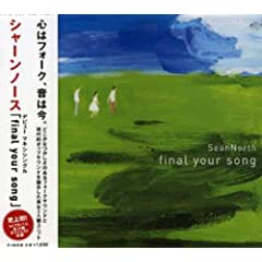 : final your song