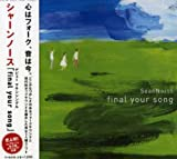final your song