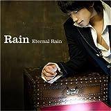 Eternal Rain (完全限定盤)(DVD付)