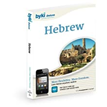 Hebrew Before You Know It Deluxe