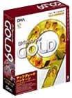 B's Recorder GOLD 9 アップグレードパッケージ