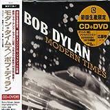 モダン・タイムズ(初回生産限定盤)(DVD付)