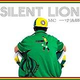 MC一寸法師 / SILENT LION