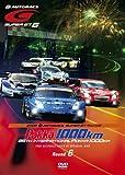 SUPER GT 2006 ROUND.6 鈴鹿サーキット