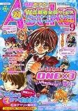 Asuka (アスカ) 2006年 09月号 [雑誌]