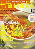 Hanako WEST (ハナコウエスト) 2006年 09月号 [雑誌]
