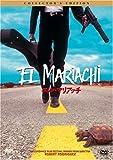 エル・マリアッチ コレクターズ・エディション
