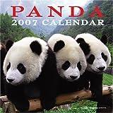パンダ 2007壁掛カレンダー