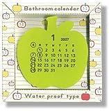 2007バスルームカレンダー りんご