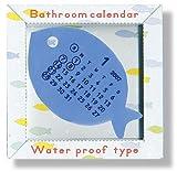 2007バスルームカレンダー さかな