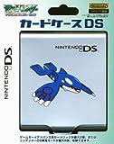 ニンテンドーDS用カードケースDSポケモン カイオーガ