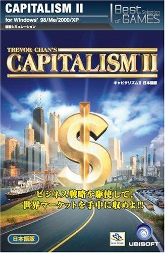 Best Selection of GAMESキャピタリズムII日本語
