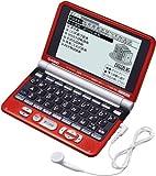 CASIO 電子辞書 Ex-word XD-ST6300RD レッド(100コンテンツ, 多辞書モデル, 6言語TTS/英語ネイティブダブル音声対応, 百ます計算対応, バックライト付高精細液晶)