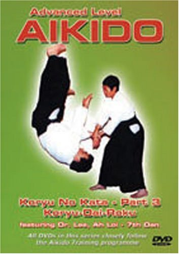 Aikido Advanced Level Part #3