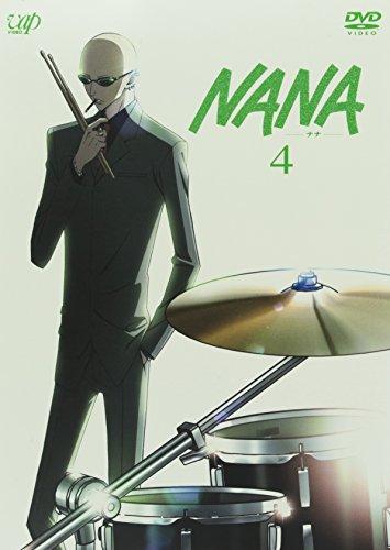 NANA-ナナ- 4