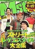MEN'S Street (メンズストリート) 2006年 10月号 [雑誌]