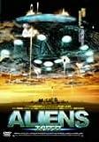 エイリアンズ (Evil Aliens)