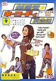 TV 新感覚 キーワードで英会話 2006年 09月号 [雑誌]