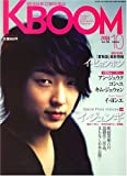 K・BOom (ブーム) 2006年 10月号