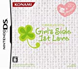 ときめきメモリアル Girl's Side 1stLove 特典 Amazon.co.jpオリジナルストーリー入りドラマCD付き