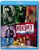 レント (Blu-ray Disc)