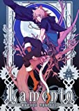 Lamento -BEYOND THE VOID- (DVD-ROM初回限定版)