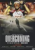 OVERCOMING -ツール・ド・フランス 激闘の真実-