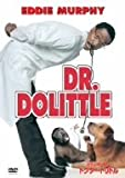 ドクター・ドリトル