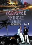 ザ・ベスト・オブ・マイアミ・バイス Vol.1