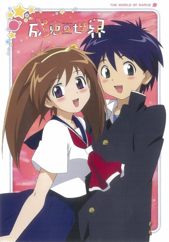 Narue No Sekai: DVD Box