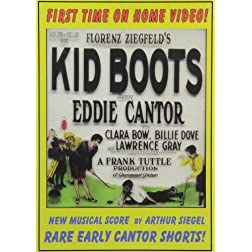 Kid Boots