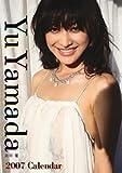 山田優 2007年 カレンダー