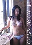佐藤寛子 2007年 カレンダー