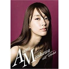 水川あさみ 2007年 カレンダー