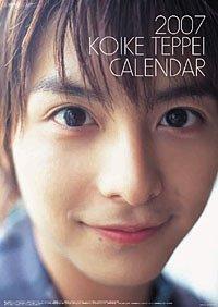 小池徹平 2007年 カレンダー