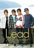 Lead 2007年 カレンダー