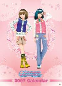 オシャレ魔女ラブ and ベリー 2007年 カレンダー