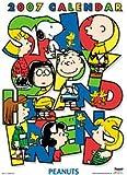スヌーピー 2007年 カレンダー