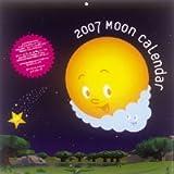 ムーン 2007年 カレンダー