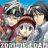 ドラマCD ZOMBIE-LOAN~ゾンビローン 新章